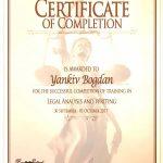 Сертифікат щодо підвищення кваліфікації із англійської мови Янківа Богдана